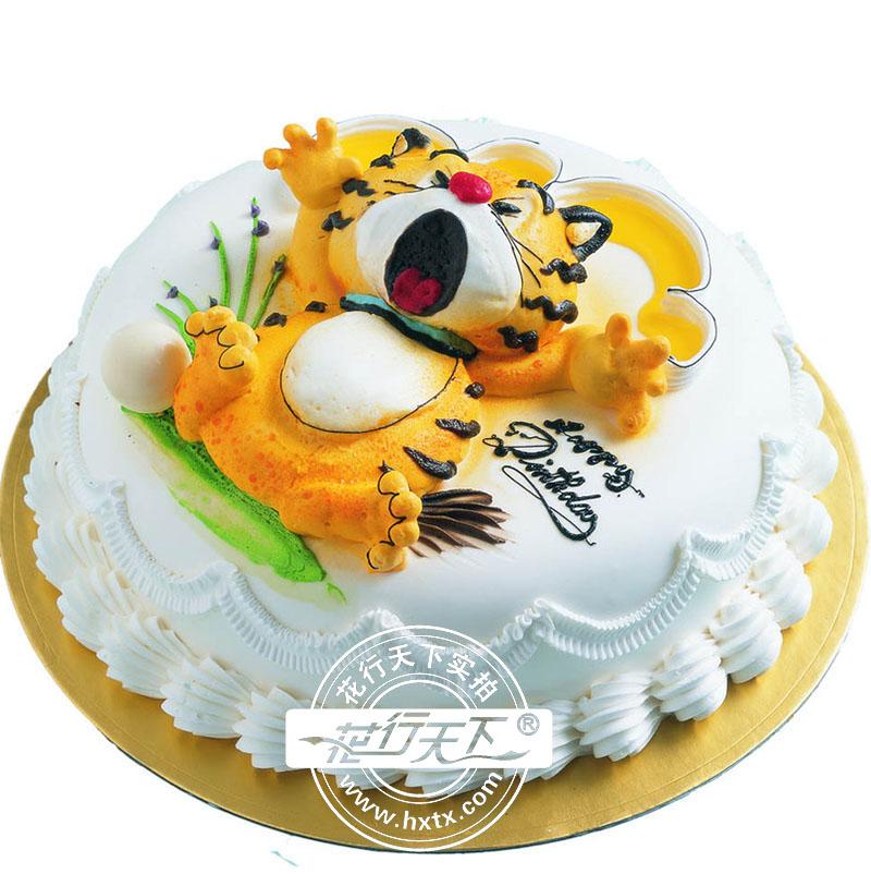 生肖蛋糕-可爱虎