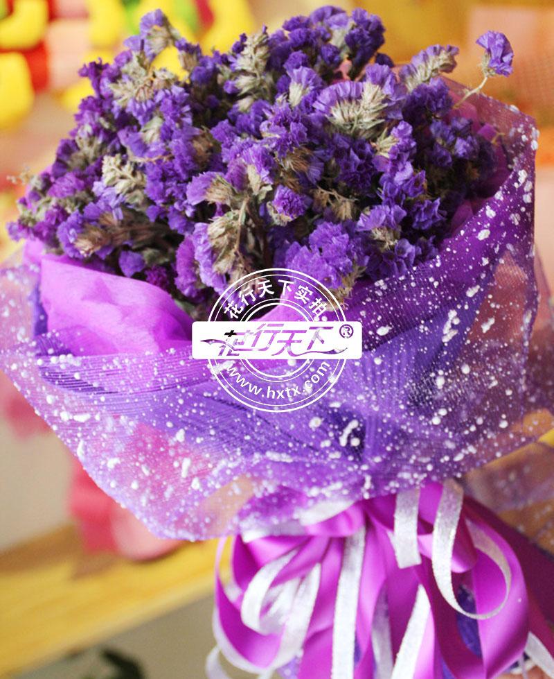 外围紫色雪点纱,如图圆形包装   [花 语]:勿忘我花语: 永恒的爱,浓情