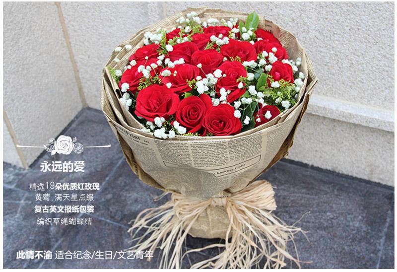 [包 装]:复古英文报纸包装,编织草绳蝴蝶结   [花 语]图片