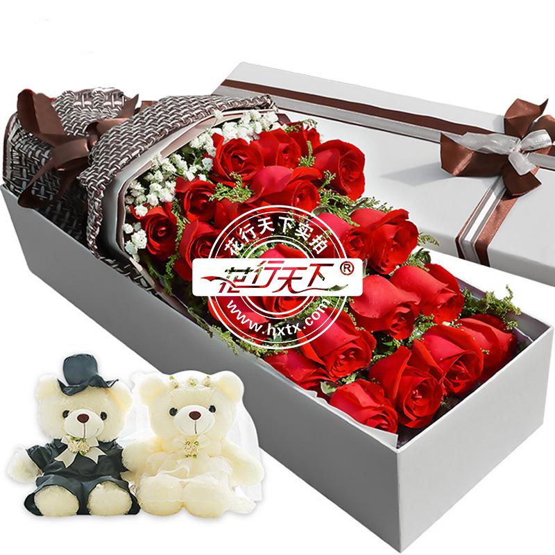 [包 装]:咖啡色麻片纸包装,咖啡色蝴蝶结装饰,白色长方形礼盒花束