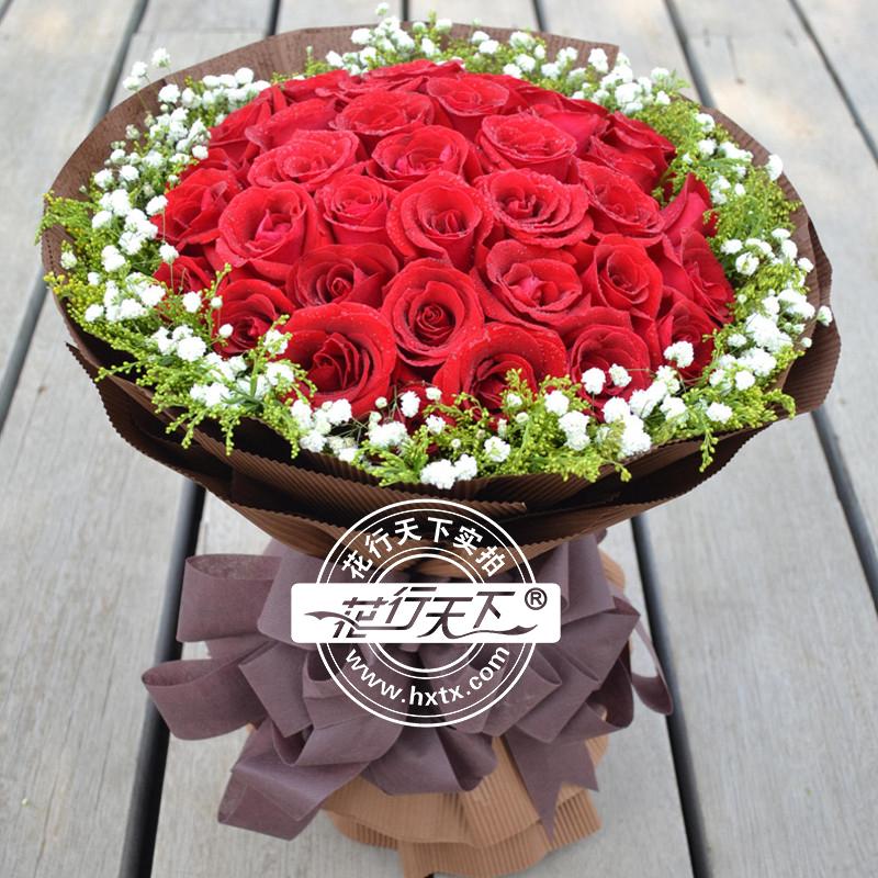 红玫瑰33朵,黄莺满天星围绕 包装:咖啡色瓦楞纸包装,精美圆形花束